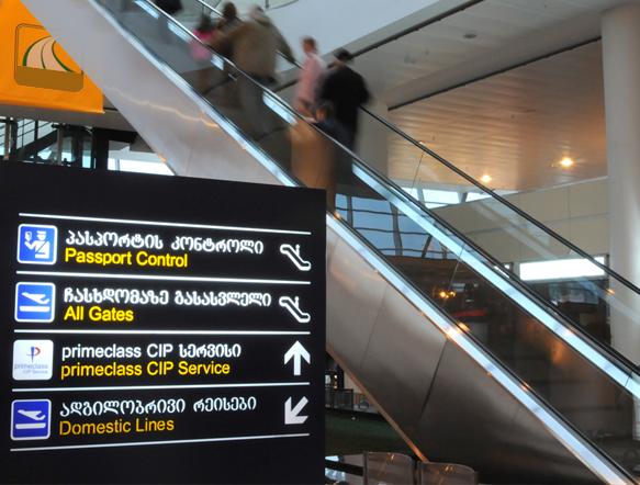 Аеродромски објекти и услуги