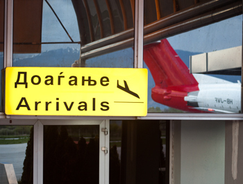 Пристигнувања
